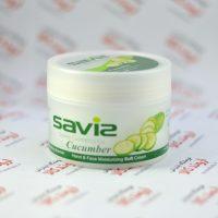 کرم مرطوب کننده ساویز Saviz مدل Cucumber