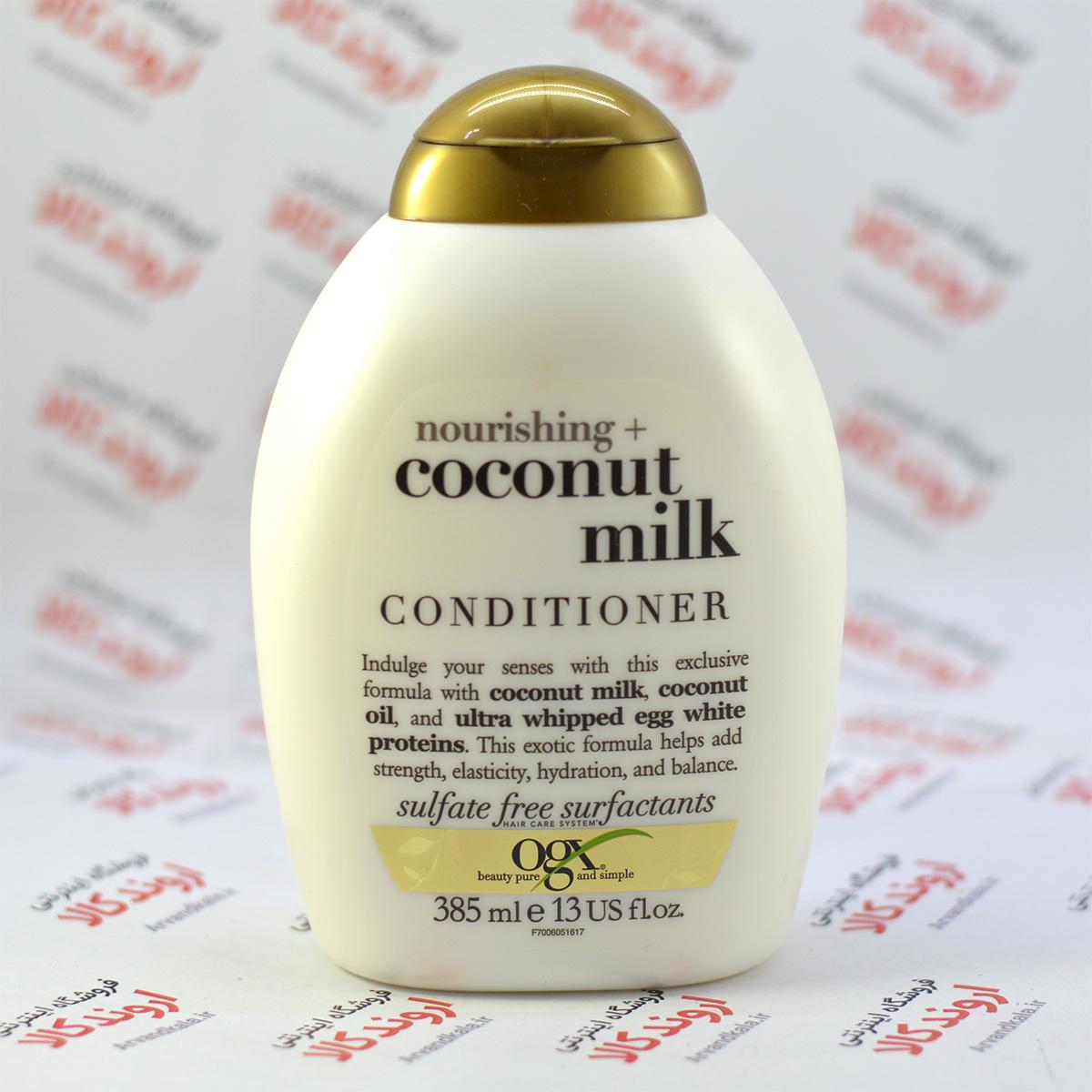 نرم کننده مو بدون سولفات او جی ایکس Ogx مدل Coconut Milk