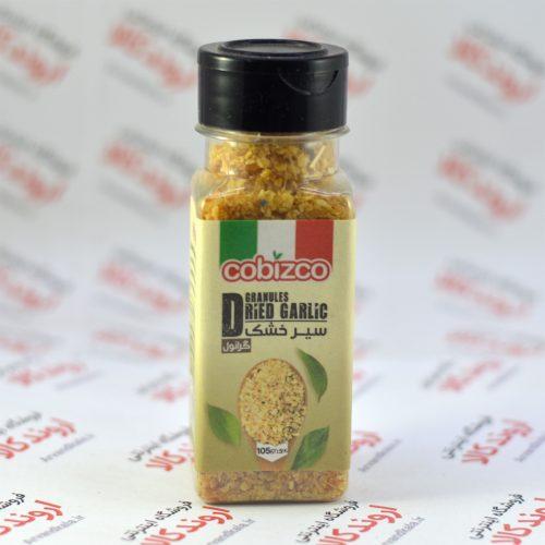 پودر سیر خشک کوبیزکو Cobizco مدل Dried Garlic