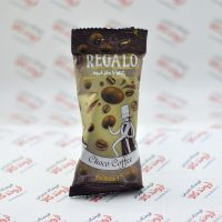 دراژه رگالو فرمند Farmand مدل Coffee