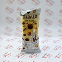 دراژه رگالو فرمند Farmand مدل Nut