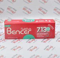 خمیر دندان بنسر Bencer مدل 7To13
