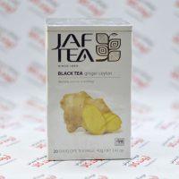 چای زنجبیل جف تی Jaf Tea مدل Ginger Ceylon