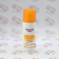 کرم ضد آفتاب اوسرین Eucerin مدل Sun Protection