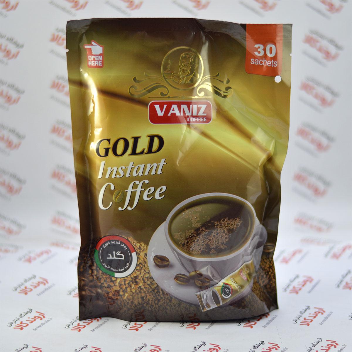 قهوه فوری ونیز Vaniz مدل Gold