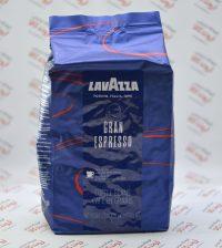 دانه قهوه لاواتزا Lavazza مدل Gran Espresso