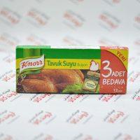 طعم دهنده غذای مرغ کنور Knorr مدل 3Adet Bedava