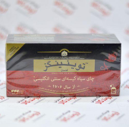 چای سیاه کیسه ای توینینگز Twinings مدل Traditional English