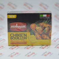 عصاره طعم دهنده مرغ مهنام Mahnam مدل chiken