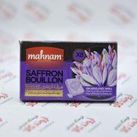 عصاره طعم دهنده زعفران مهنام mahnam مدل saffron