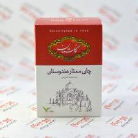 چای هندوستان گلستان Golestan مدل Indian