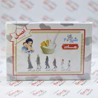 بیسکویت مادر madar مدل (milk (4pack