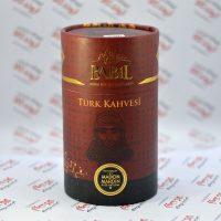 قهوه ترک بابیل Babil مدل Turk Kahvesi