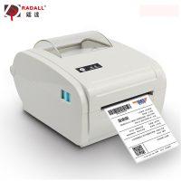 دستگاه چاپ لیبل حرارتی radall مدل RD-9210